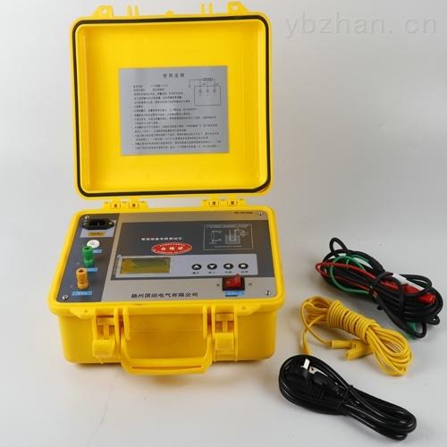 国测供应绝缘电阻测试仪