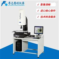 全新手摇光学影像测量仪