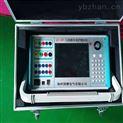 三相六相繼電保護校驗儀優質供應