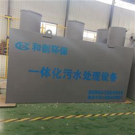HCDM一体化污水处理设备/地埋式污水工艺