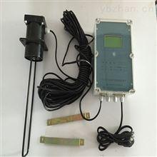 WL-1A1超声波明渠流量计北京九波配巴氏槽