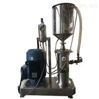 KZSD2000十溴二苯乙烷阻燃剂研磨分散机