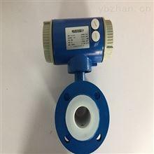 TD-LD电磁流量计厂家直供