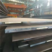 50號高碳板屬于哪個鋼種
