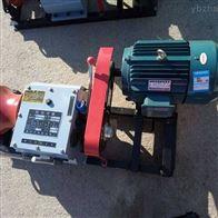 江苏省电力承装修试五级设备统一报价