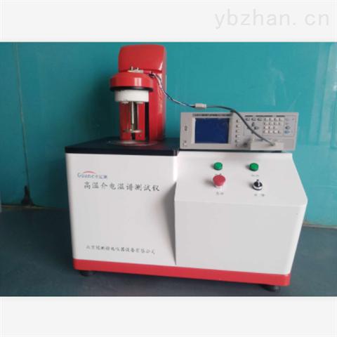 介电温谱测试仪