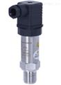 油压液压水压精丰BP81B0扩散硅压力变送器