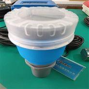 固定式超聲波液位計價格