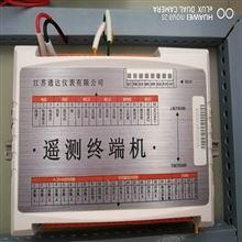 GPRS监测远程GPRS监测终端价格
