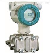 PDS463液位变送器