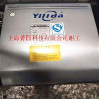 空调离心风机亿利达SYZ10-10III 550W-6