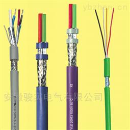 现场总线电缆