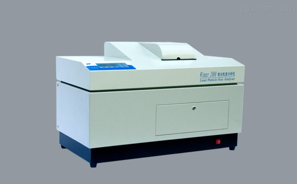 Winner2000-微纳湿法激光粒度仪,Winner激光分析仪