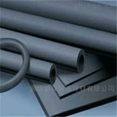 B2级橡塑管厂家/橡塑保温管