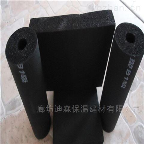B1级橡塑保温板厂家|橡塑板