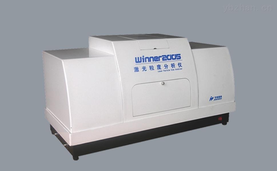 Winner2005-Winner2005智能型寬分布濕法激光粒度儀