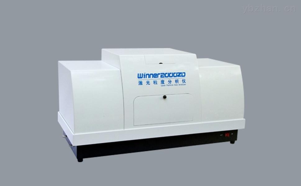 winner2000zd-全自动智能型湿法激光粒度仪