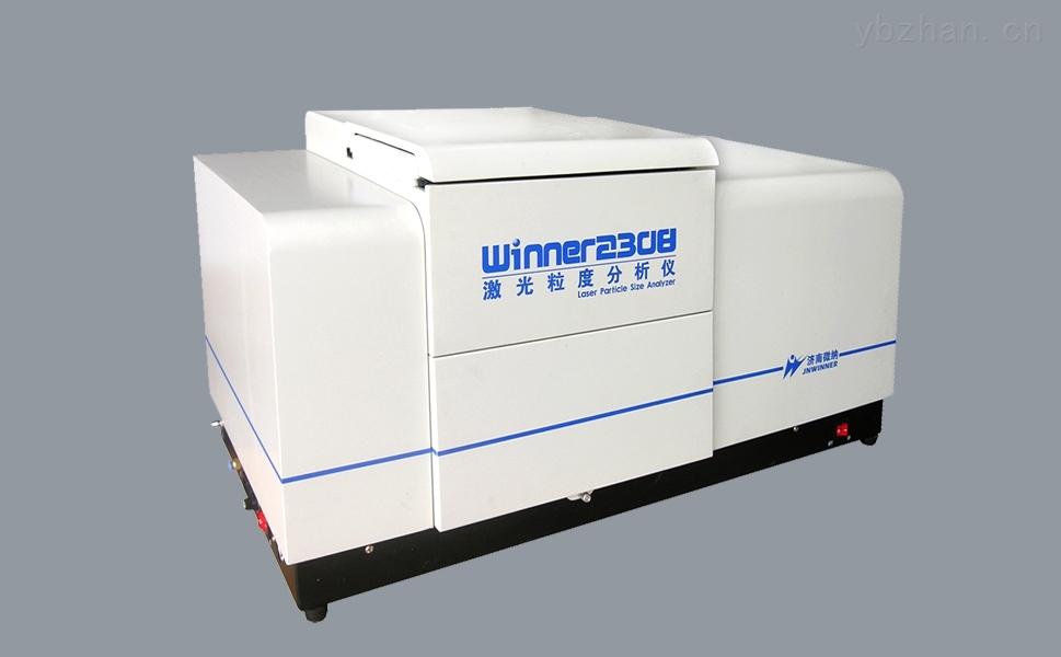 湿法粒度仪  型号