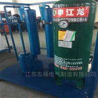 电力承装修试三级全新便携干燥空气发生器