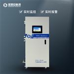大氣網格化VOC在線監測