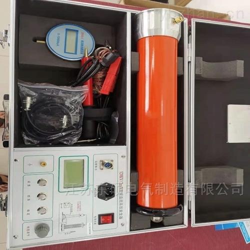 中频直流高压发生器承试四级资质