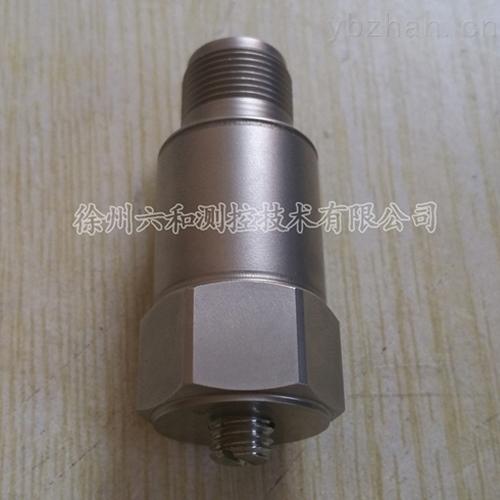 SDJ-SG-2H耐高溫振動傳感器