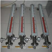 番禺UHZ系列帶遠傳磁翻板液位計