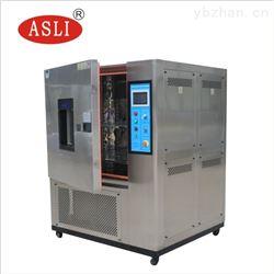 电子设备检测高低温试验箱