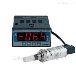 Easidew Online密析尔在线露点仪工业水分测定仪