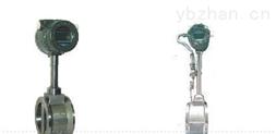 插入式涡街流量计MCJV系列