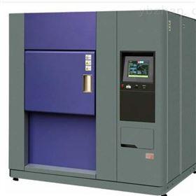 GT-TC-XXD温度冲击试验箱