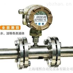 油类涡轮流量计