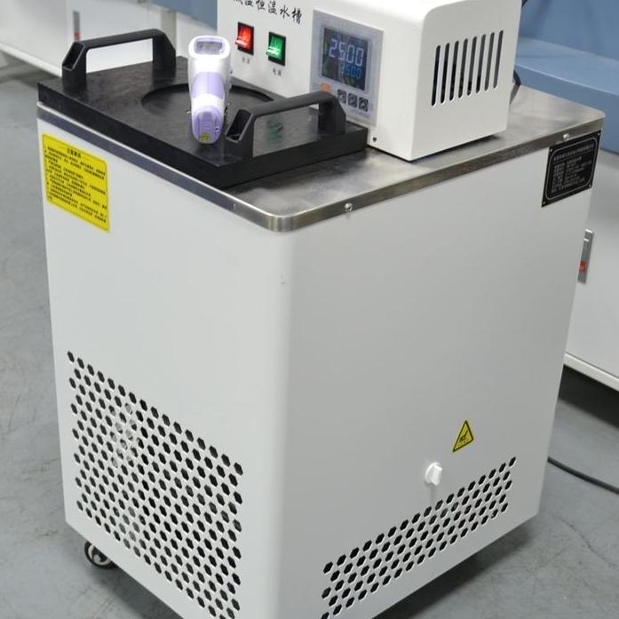 高精度额温枪标定检测校准低温槽