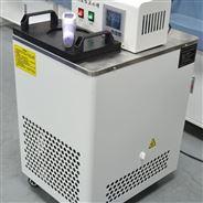 高精度額溫槍標定檢測校準低溫槽