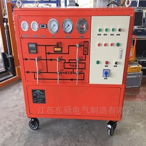 三级承装设备/SF6气体抽真空充气装置