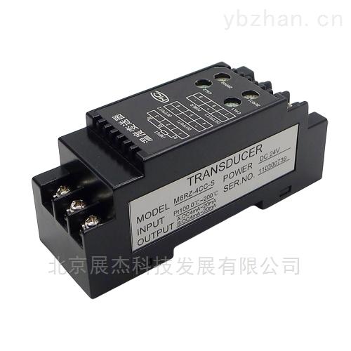 双输出温度信号隔离变换器(PT100)