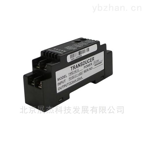 温度信号隔离变换器(PT100)