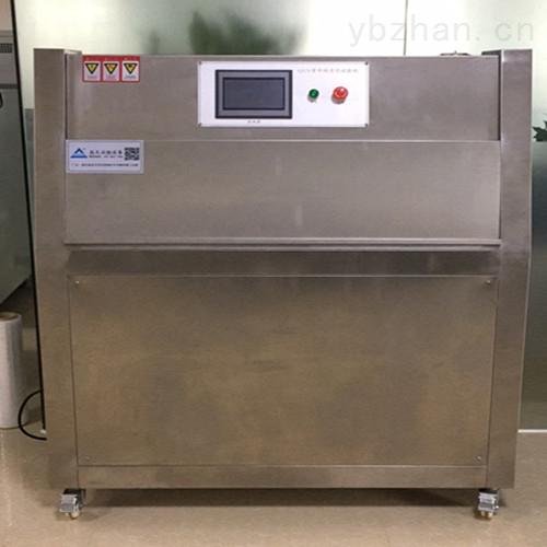 紫外老化试验箱优势