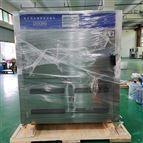 紫外老化加速试验机详细介绍