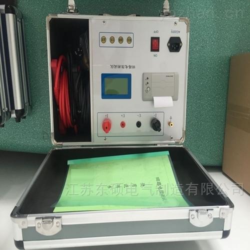 电力四级承试设备-智能回路电阻测试仪价格