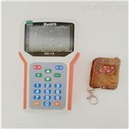 地磅秤遙控器元件的選擇及操縱