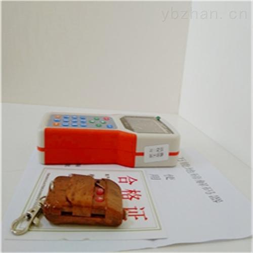 福建晋江市电子磅控制器多少钱