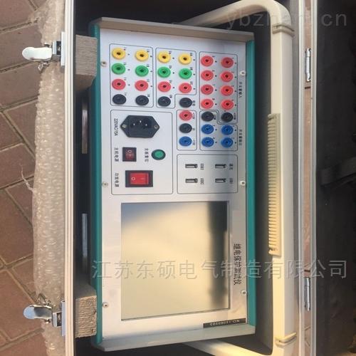 电力四级承试设备-高灵敏继电保护测试仪