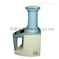 谷物水分快速测定仪(TDS-1G)