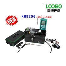 英国凯恩KM9206综合烟气分析仪英国凯恩品牌