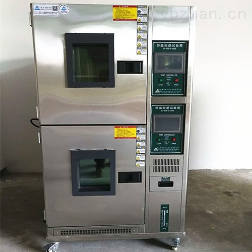 窄款恒温恒湿试验箱-50℃~100℃