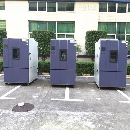小型/大型/可程式老化试验箱
