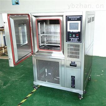 温度循环试验箱技术性能介绍