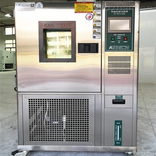 汽车充电桩用高低温交变湿热试验箱工厂