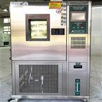 高低温交变湿热试验箱温度交变实验箱工厂